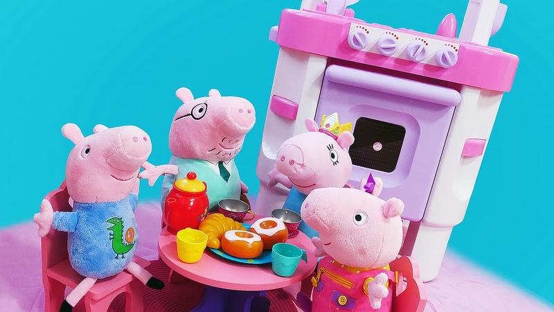 La famille de Peppa pig. Le four et la machine à laver pour Maman Pig. Vidéo pour enfants.