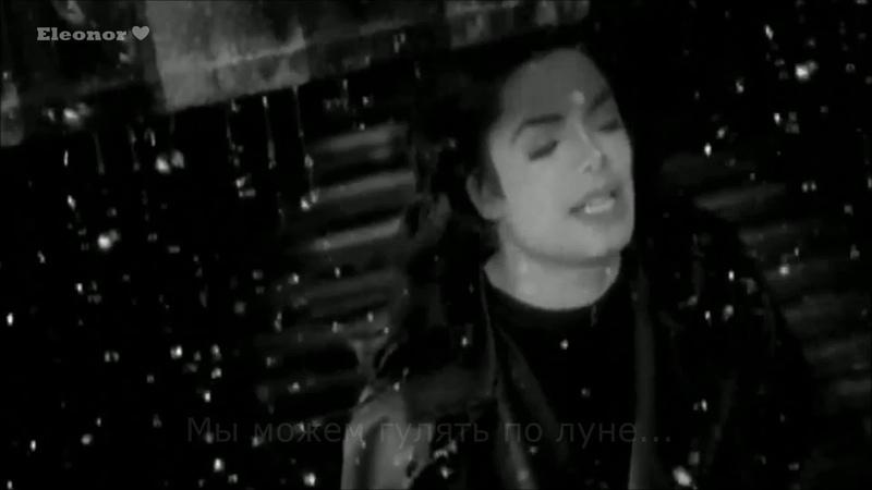 H2O MJ