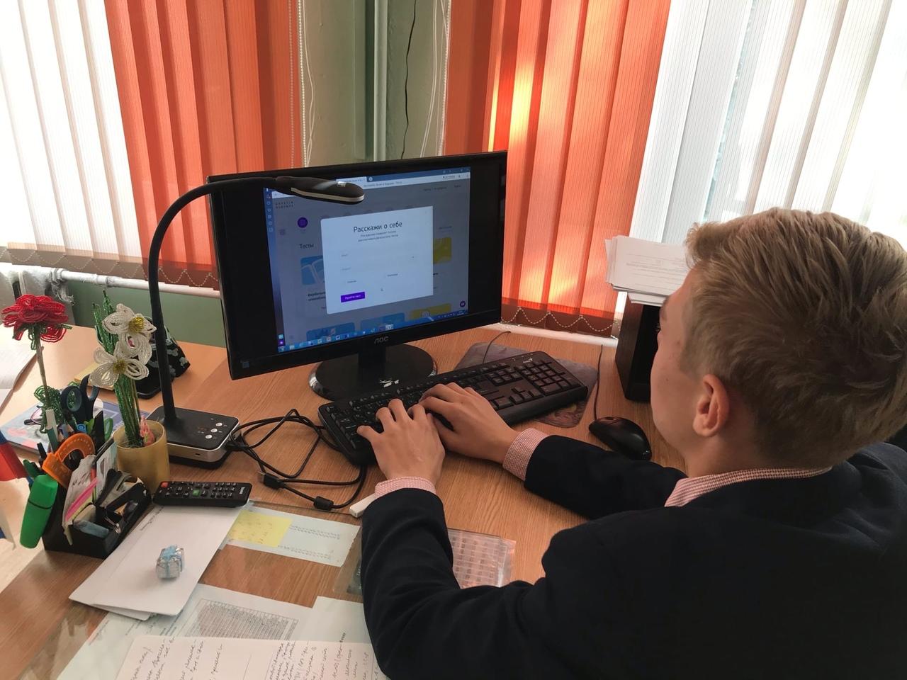 Мероприятия Финала VIII Национального чемпионата «Молодые профессионалы (WorldSkillsRussia)»