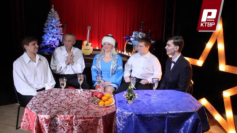Новогодний огонёк на КТВР