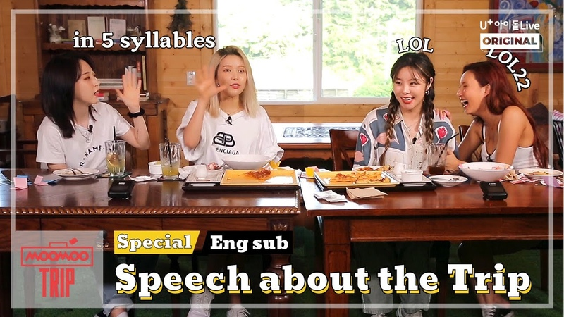 Eng Sub MooMoo Trip SPECIAL CLIP 3 Speech about Moomoo Trip I MAMAMOO I 마마무
