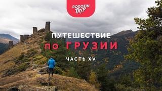 Одиночное путешествие по Грузии. Часть 15. Вардзия,- монастырский комплекс в скале.