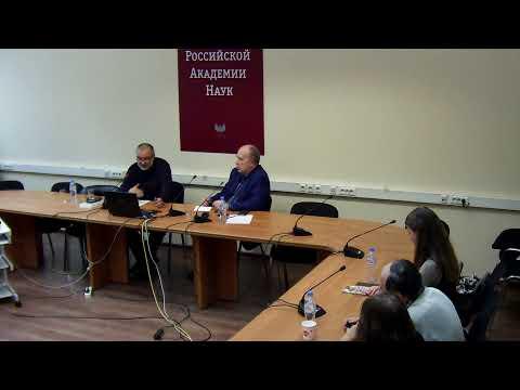 Междисциплинарный семинар Социальная теория и проблемы цивилизационного развития России