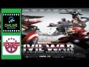 Capitán América: Civil War  Ver pelicula completa  Link en la descripcion