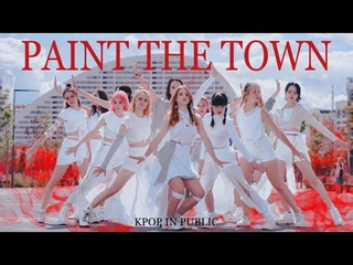 [ KPOP IN PUBLIC CHALLENGE   ONE TAKE ]LOONA - Paint the town(PTT) Cover dance by BLOSS from Russia.