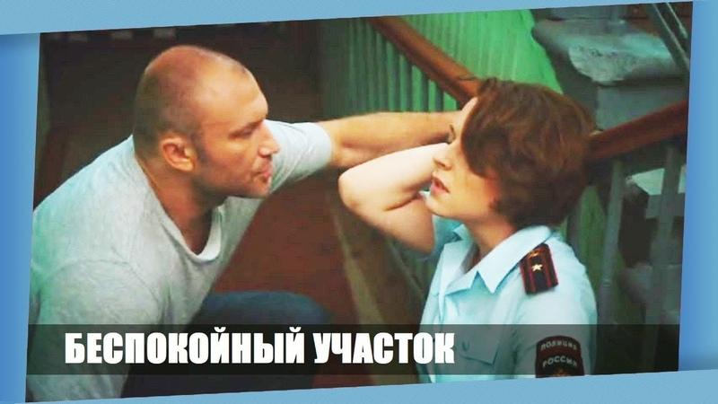 ФИЛЬМ ОТ КОТОРОГО НАМ ХОЧЕТСЯ ЖИТЬ *БЕСПОКОЙНЫЙ УЧАСТОК* Русские мелодрамы