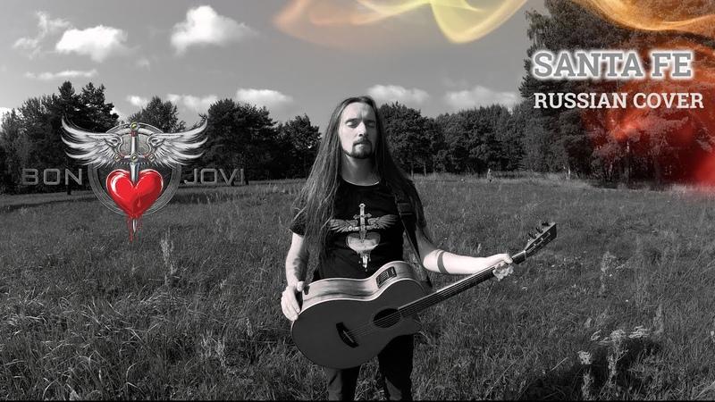 Even Blurry Videos Santa Fe Russian cover