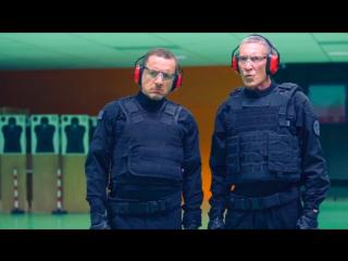Raid dingue - Первый русский трейлер
