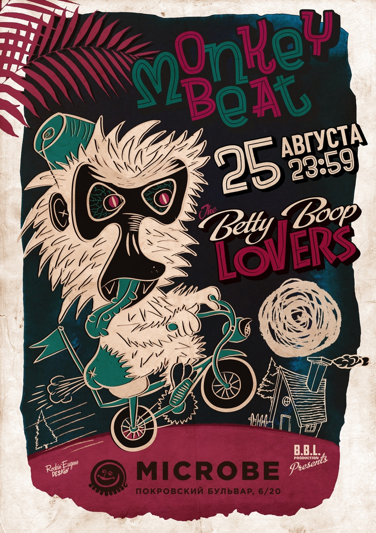 25.08 The Betty Boop Lovers в баре Микроб!
