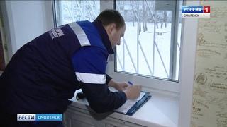 В Смоленске активизировались не чистые на руку торговцы газовым оборудованием