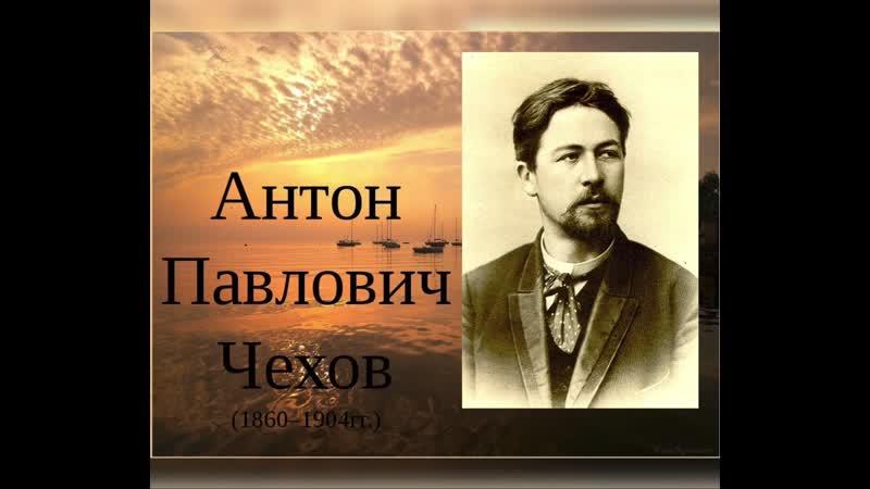 А.П.Чехов Злой мальчик, читает Выходцева Ира, студия Зеркало