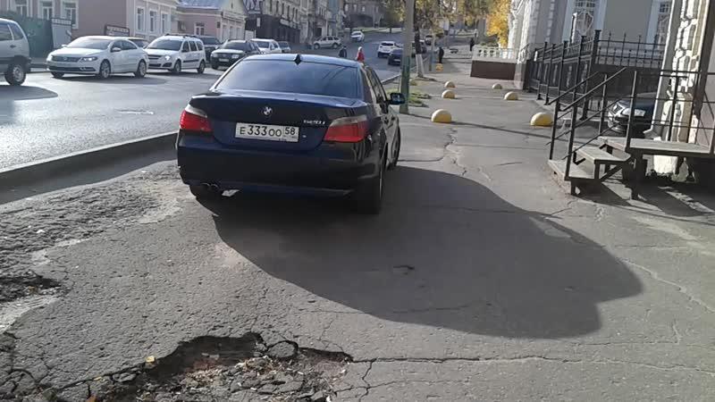 автохам58rus автохам пенза тротуар