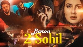 КЛИП! BARON - 2 СОҲИЛ (ТИТАНИК) / BARON - 2 SOHIL (Премьера клипа)