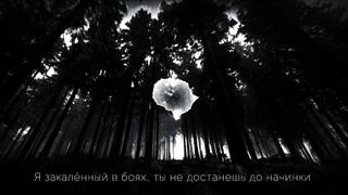 HEARTSNOW - Койко-место (remix by kriptt)