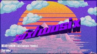 HEARTSNOW - Загоны (sixtwosix remix)