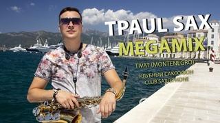 TPaul Sax - MegaMix (клубный саксофон)