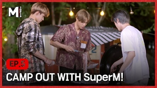 [MTOPIA] SuperM's cooking, mukbang, healing. I won't miss any of it 💗 | EP05