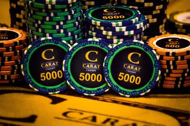 Вакансии в минске казино карат как играть в карты far cry 3