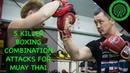 Boxing for Muay Thai - 5 Killer Combinations from Tetsuya Yamato