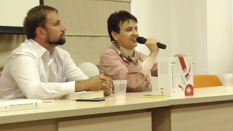 Про націонал комунізм в Україні