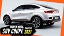 TOP NUEVAS SUV COUPE para 2021 serán las MEJORES SUV 2021?