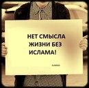 Фотоальбом Михаила Попова