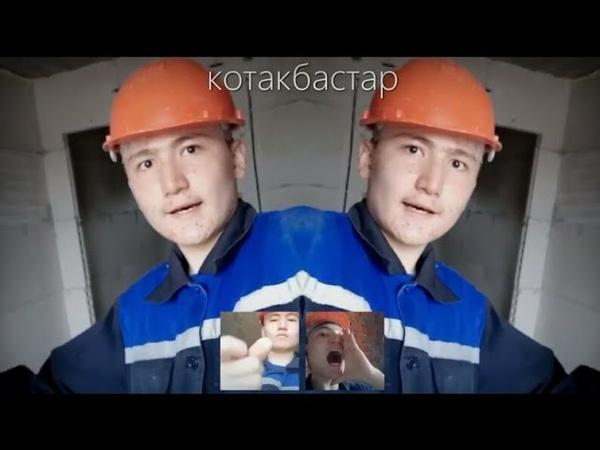 Қазақша YTPMV 2