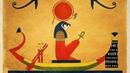 РА - Путь Бога Солнца. Видение Древнего Египта | Анимационный Фильм. Режиссёр - Лесли Кин