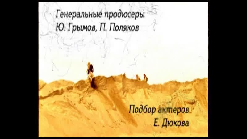 Казус Кукоцкого Серия 8