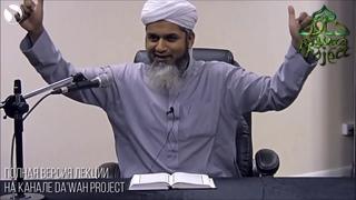 Курбан байрам. Хасан Али, Нуман Али Хан в чем суть Рамадана. Ураза байрам мы говорим Аллаху Акбар