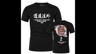 Мужская футболка с короткими рукавами в уличном городском стиле, повседневная хлопковая футболка большого размера в стиле хип