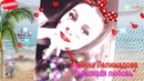 (Новинка_2020) Мадина Лелимадова Красивая любовь