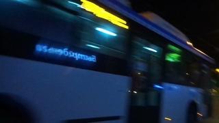 последний гос автобус в 23 00. уфа россия № 74