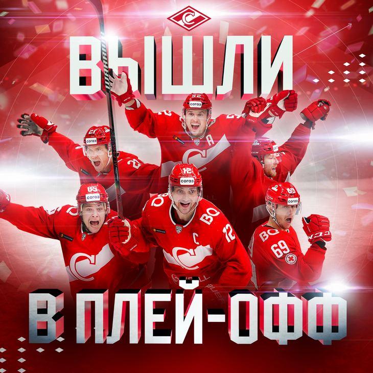 «Спартак» разгромил «Сочи» (Видео)