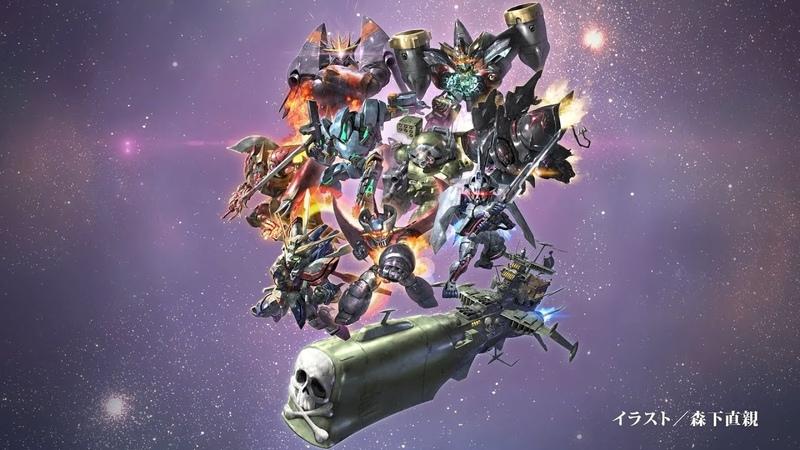 PlayStation R 4 Nintendo Switch TM 「スーパーロボット大戦T」第2弾プロモーション映像