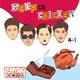 Teriyaki Boyz feat. Pharrell Williams - Cho L A R G E