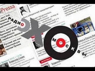 Глеб Павловский: Россия и новый мировой порядок, 29 октября 2014