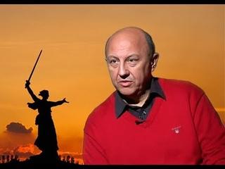 Андрей Фурсов. Факты о начале ВОВ в 1941 году. Действия Сталина.
