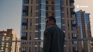 Александр Гум - Беги   Премьера клипа 2021