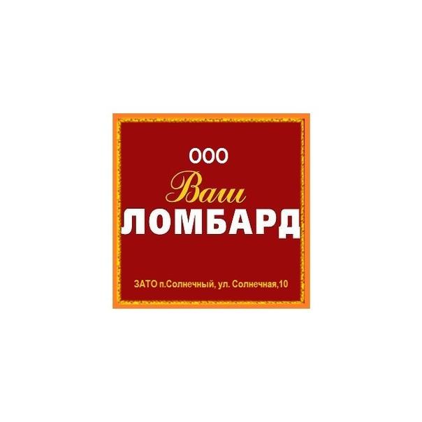 Екатеринбург ооо ваш ломбард алматы ломбарды часов