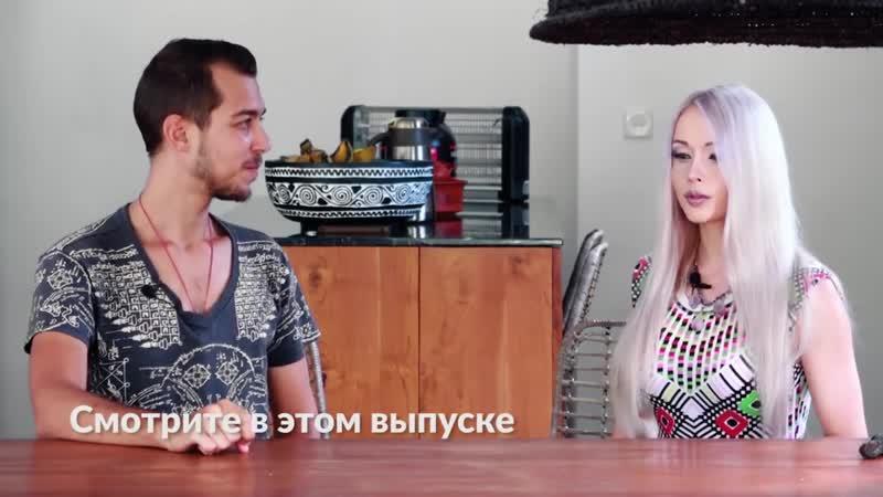 АМАТУЕ ИНОПЛАНЕТНАЯ ДУША С ПЛЕЯД СОЗДАВАВШАЯ ЧЕЛОВЕЧЕСКУЮ РАСУ Валерия Лукьян