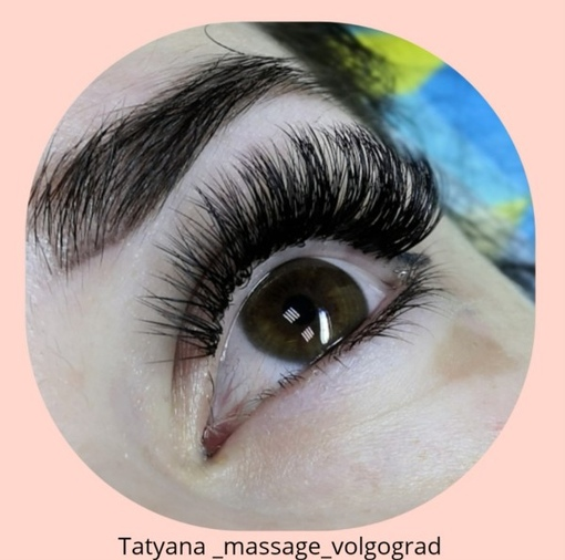 Привет меня зовут Татьяна