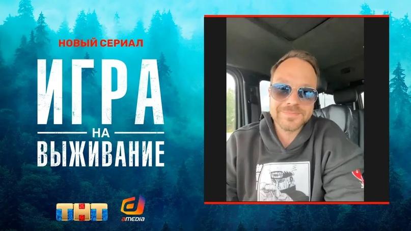 На ТНТ выходит сериал о жестком реалити-шоу, изображение №4