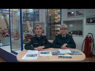 Видеоурок о пожарной безопасности