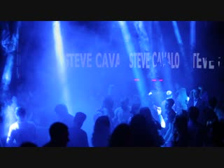 Steve cavalo & мс паша радюк night club baza