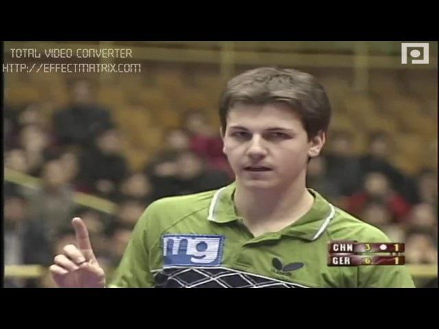 World cup 2002 Final: Kong Linghui vs Timo Boll