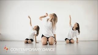 Контемпорари-Академия Танца