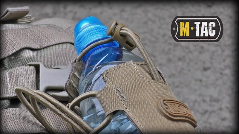 Подсумок для флягибутылки М-ТАСTactical pouch