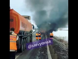 Видео с места событий страшного ДТП под Славянском-на-Кубани