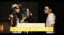 Tones and I - Dance Monkey cover от Папа и дочка